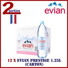 [CARTON DEAL] 12 x POKKA Evian Prestige Water 1.25L