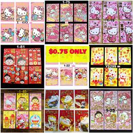2018 Year Of Dog CNY Chinese New Year Red Packet Ang Bao Hongbao CNY Hong Bao Ang