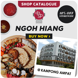 Zhong Zhong Ngoh Hiang Catalog