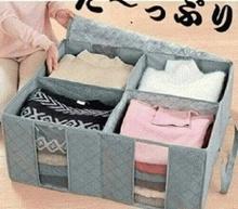 Storage box 4 sisi - Bamboo Cloth Storage Box 4 sekat pakaian Storage Boxes 4 sides - Bamboo Cloth Storage Box 4 bulkhead clothing HOU SJA3287634283 sj0048 K001