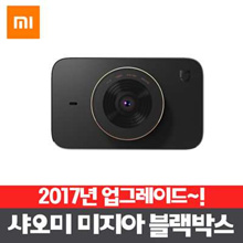 Xiaomi Mijia driving recorder / 160 degrees wide / Sony SONY IMX323 sensor / F1.8 optical / Unibod