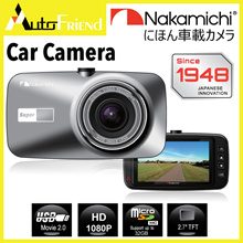 🏆Best Buy~Japanese Nakamichi Car Camera ND29s | Sleek Design with Screen | Local Warranty