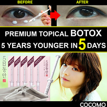 [PREMIUM TOPICAL BOTOX]★5 DAYS Skin+full Spot 1.5ml★20% VOLUFILINE★REDUCE Wrinkles Fine lines★