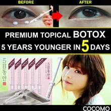[PREMIUM TOPICAL BOTOX]★5 DAYS Skin+full Spot 1.5ml★20% VOLUFILINE★REDUCE Wrinkles Fine lines★