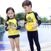 Boys/Girls/Kids/Swim/Snorkling/Swimwear/Pool/beach/top and pants/My little prince