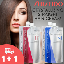★FREE SHIPPING★Shiseido CRYSTALLING STRALGHT hair straightening cream!! Professional salon style