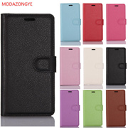 Lenovo Phab 2 Plus Cover Case 6.4 inch Luxury PU Leather Phone Case For Lenovo Phab