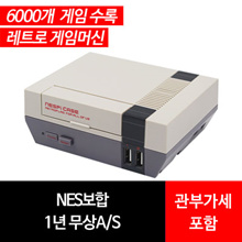 NES Razu Beam / 6000 games / free A / S 1 year / moonlight 5 / super-comic / game room /