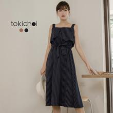 TOKICHOI - Striped Tie Belt Pinafore Dress-181058-Winter