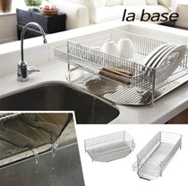 5 kinds of dishware racks made by famous Japanese kitchen utensils,
