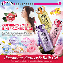 【1 FOR 1】Oh Oppa❤Pheromone Body Shower/Chamomile Moist/Rose Refreshing/Lavender Deep Sleep❤ 300 ml