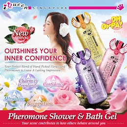 Oh Oppa [1 + 1]❤Pheromone Body Shower/Chamomile Moist/Rose Refreshing/Lavender Deep Sleep❤ 300 ml