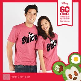 ♥ Disney Mickey Shiok Unisex T-Shirt ♥ - | Bestseller | Quality Product | Singapore | Cotton