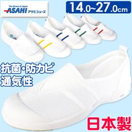 【最安値に挑戦!!】 ASAHI ドライスクール [011D] 【アサヒ キッズ スニーカー 上履き】 5Colors