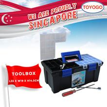 Toyogo Small Tool Box (7709)