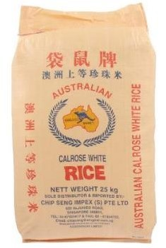 Qoo10 - Kangaroo Rice : Groceries