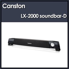 [canston] LX-2200 Soundbar-D Computer only sound bar music player
