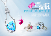 [CHEAPEST IN QOO10]  Korean Woman Fashion Wishing Bottle Pendant Necklace ~~ BUY 25 IN 1 SHIPPING ~~