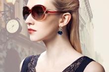 [Vanessa] New Elegant Women Sunglasses Polarizer UV Sunglasses