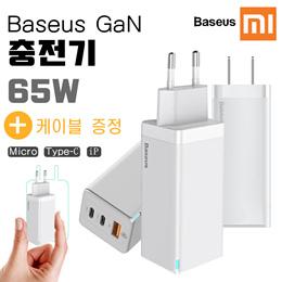 倍思GaN氮化镓充电器 65W