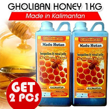 Madu Hutan Kalimantan Gholiban Plus Bee Pollen Dan Royal jelly **BELI 1 GRATIS 1**