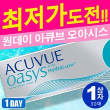 One Day Accuview Oasis (30 sheets) 1 box / contact lens 1 day 1 day disposable one day Johnson Johnson net mail order