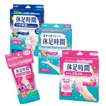 Holidays Time Cooling Sheet / Shiatsu Sheet / Heel Sheet / Heel Gel / Holidays Time / Cooling Pad / Fomentation Pad / Knife Shipment