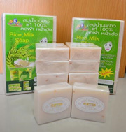 *K Brother Rice Milk Soap* Thailand no.1 Soap. Buy 10 get 1 free. Whitening/Blemishes