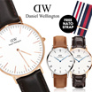 Free Nato Strap [Lowest Price Guarantee] NEW! DANIEL WELLINGTON NATO AND LEATHER STRAP WATCHES!! FOR MEN AND WOMEN 100% Authentic DW Watch