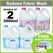 [KODOMO]Baby Fabric Wash 3000mlX2★SPECIALLY FOR WASHING BABY LAUNDRY(Free Baby Wipe!While Stock Last