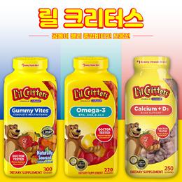 [Lil Critters Lil Critters Winnie the Jelly] 릴크리터스 대용량 어린이비타민 곰돌이 구미/오메가3 DHA/칼슘+D3 /