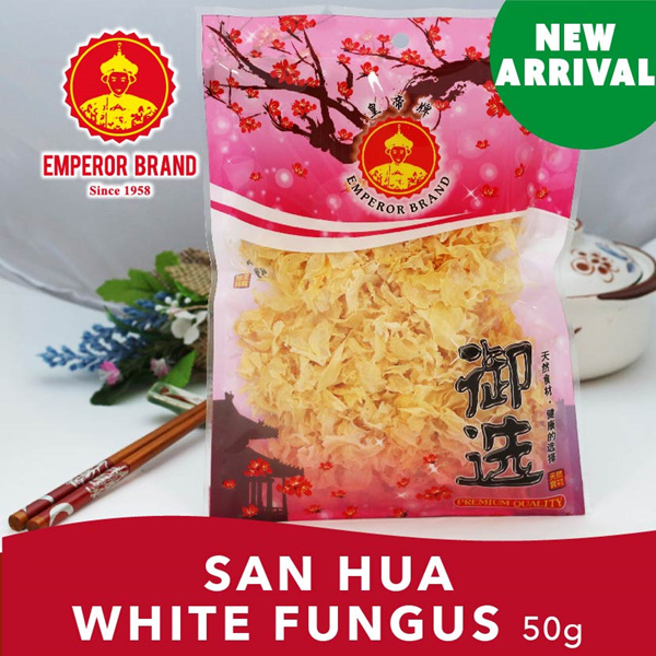 San Hua White Fungus 50gm Offer!! Deals for only S$1.8 instead of S$1.8