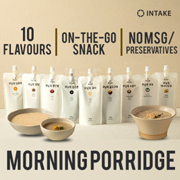 [INTAKE] Morning Porridge - 6+1 packs / Breakfast / No MSG / Meals / Kfood