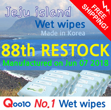 ◆88th RESTOCK◆NO.1 Wet Wipes/NO.1 Wet Wipes in SG/Manufactured on JUN.7.2018