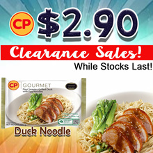 [CP] Four Seasons Grilled Duck with Egg Noodles Clearance Sales 1 for $2.90!!