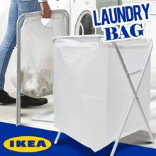 ikea jall keranjang cucian laundry bag tempat pakaian baju kotor