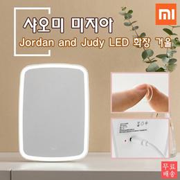 샤오미 Jordan and Judy LED 화장 거울 / 메이크업 거울 / 조명 거울/ 각도 조정 가능 / 메이크업 필수템 / 관부가세 포함가 / 무료배송