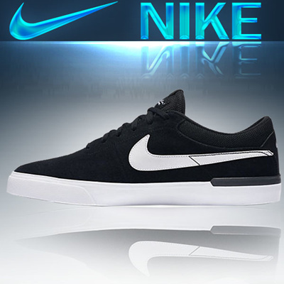 Nike SB KOSTON HYPERVULC S- 844447-001 Shoes