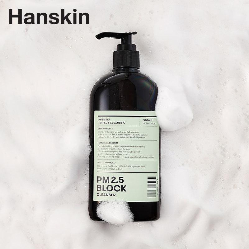 【100%正品·韓國直郵】 Hanskin 韓斯清 PM2.5 BLOCK 卸妝潔面泡沫  霧霾防護深度清潔卸妝油 100ml