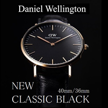 Daniel Wellington / Daniel Wellington CLASSIC BLACK 36 mm / 40 mm Meet the people who gaze at everyone's eyes, watch that exceeds the elegance over time [parallel imported goods]