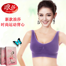 ee3a53647cd7a 2015 New Design Sports Bras Burn those FATS Ladies Sports Yoga Bra Gym Wear  Running Bra boob tube top Wrapped chest sexy girls