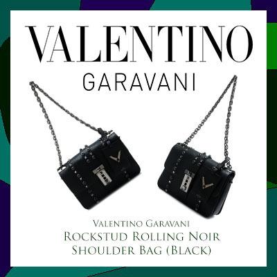 a3fb01e740a936 Qoo10 - Valentino Garavani Rockstud Rolling Noir Shoulder Bag (Black ...