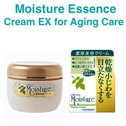 ★BUY 2 FREE SHPPING★Super Sale★Utena Moisture Essence Cream EX 60g!!