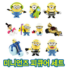2017 Minians Limited Edition Figure Set (10 pieces) / Special Edition Set (7 pieces) / Super Bad 3