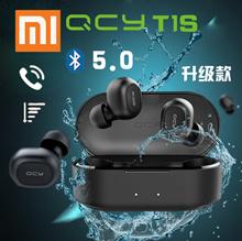 ★limited sale★[Xiaomi]QCY-T1S/T1C True Wireless Bluetooth Headset 5.0TWS True Wireless Earphone HiFi