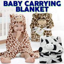 ACA047 Selimut gendong bayi gendongan motif binatang tebal lucu murah