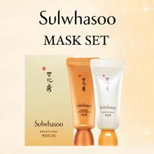 [SULWHASOO] MASK SET★ Overnight 15ml + Claifying 15ml MASK SET FREE SHIPPING!
