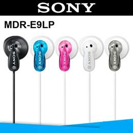 Sony MDR-E9LP 3.5mm Wired Earbuds Earpiece Earphone MP3 Headphone Audio Jack Local Warranty