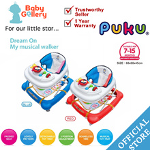 PUKU Baby Music walker with toy part Removable Tray Good Gift Idea 7~15 Months