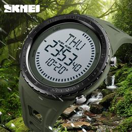 SKMEI Compass electronic watch 50 meters waterproof watch daylight-saving time  world time